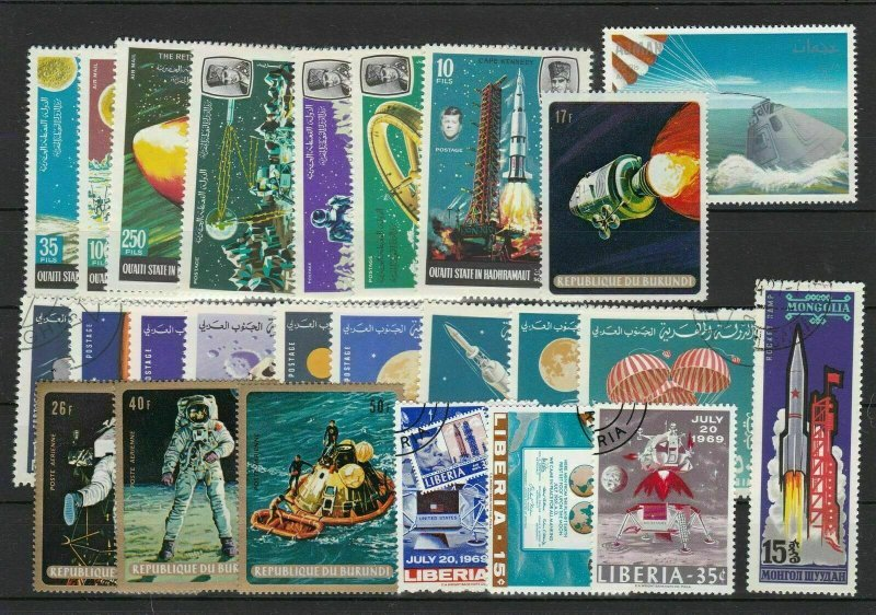 Mint Never Hinged + Used Space Stamps Ref 23741