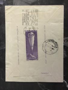 1938 Zakopane Poland  Registered Cover to Szkela # B31 STratosphere Balloon