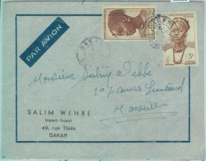 86330 - SENEGAL AOF - POSTAL HISTORY - AIRMAIL COVER to FRANCE - 1940's