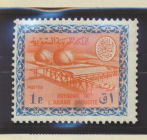 Saudi Arabia Stamp Scott #422, Mint Never Hinged - Free U.S. Shipping, Free W...