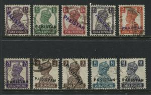 Pakistan 10-KGVI overprinted 1947 provisional use handstamped used