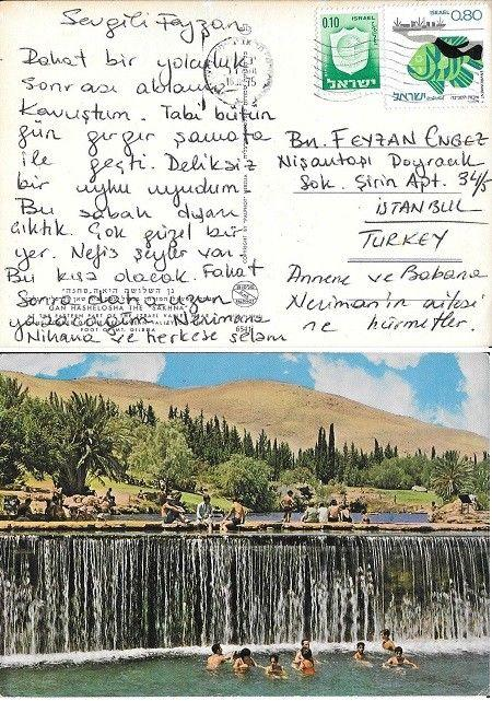 POSTCARD / FROM ISRAEL (***) TO TURKEY (ISTANBUL), 16/12/1975