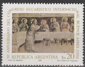Argentina #1481  MNH (S1631)