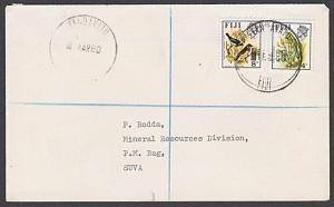 FIJI 1980 cover to Suva - VANUAVATU cds....................................54507