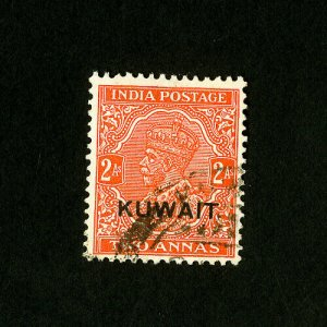 Kuwait Stamps # 22 VF Used Catalog Value $95.00
