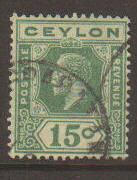 Ceylon #236 Used