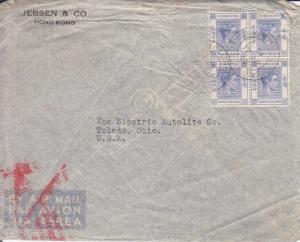 Cover: Hong Kong: April 17, 1946 (S10446)