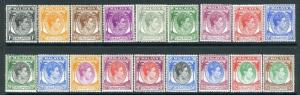 SINGAPORE-1948-52 A superb lightly mounted mint  Perf 17½x18 set to $5 Sg 16-30