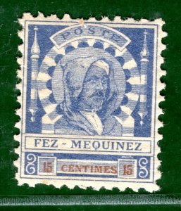 Morocco FEZ LOCAL Stamp 15c Mint UMM MNH? YELLOW191