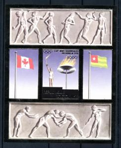 [55823] Togo 1976 Olympic games Montreal Imperforated MNH Sheet