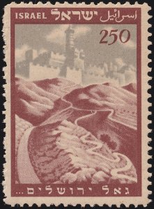 Israel Scott:#24 Bale 15 Unused Single Stamp 1949.