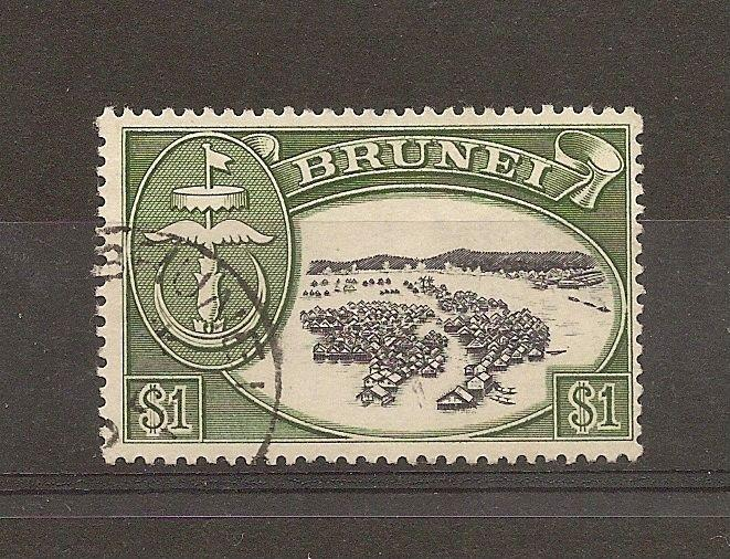 Brunei 1968 $1 Water Village SG129 fine used