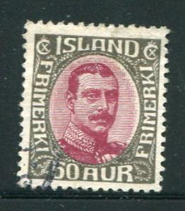 Iceland #125Used Accepting Best Offer