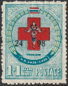 Sc# B40 Thailand 1955 Red Cross 2498 1b + 1b semi MLH issue $175.00