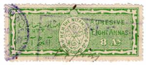 (I.B) India (Princely States) Revenue : Hyderabad Adhesive Duty 8a