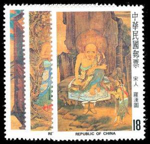 CHINA 2343-45  Mint (ID # 77568)