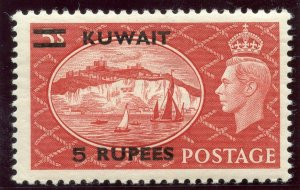 Kuwait 1951 KGVI 5r on 5s red MLH. SG 91. Sc 100.