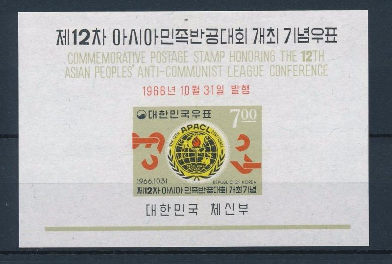 [33721] Korea 1966 Anti communist league conference Souvenir Sheet MNH BL.238