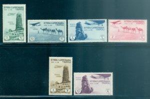 Libya #C19-C24  MNH  Scott $37.50