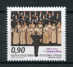 Bosnia & Herzegovina Serbia Admin 2018 MNH Singing Society 1v Set Music Stamps