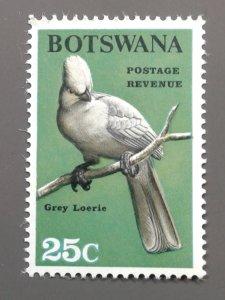 Botswana 28 VF MNH. Scott $ 6.50