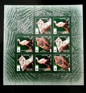 Russia WWF 2007 Wildlife Leapord Big Cat Bird Ox Bull Endangered (sheetlet) MNH