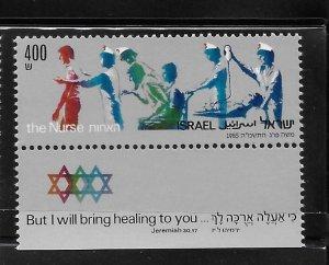 Israel 1985 National Association of Nurses Sc 904 MNH A1472