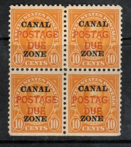 Canal Zone #J17b Very Fine Mint E Of Postage Omitted Block