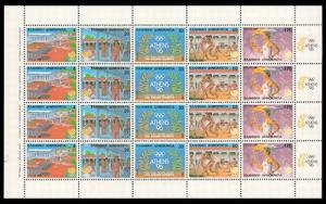 GREECE #1627a OLYMPICS FULL SHEETS OF FIVE STRIPS NH