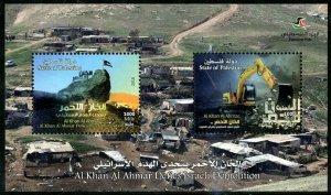 HERRICKSTAMP NEW ISSUES PALESTINE AUTHORITY Al Khan Alahmar S/S