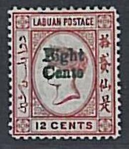 STAMP ----  LABUAN : Stanley Gibbons SG # 15  VLH - VERY GOOD CENTERING