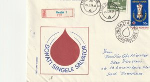 ROMANIA COVER 1981 GIVE BLOOD USED FIRST DAY POST RECORDED HISTORY