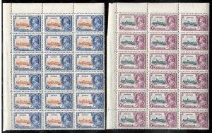 Nigeria #34 - #37 Very Fine Mint Never Hinged UL Corner Blocks Of 18