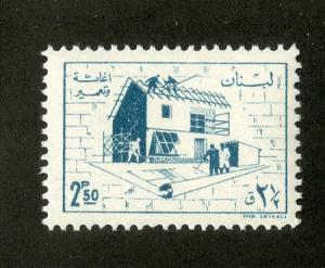 LEBANON RA13 MNH SCV $2.50 BIN $1.25 ARCHITECTURE