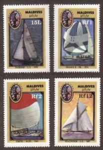 Maldives #1253-56 MH cpl ships