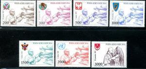 VATICAN Sc#C66-C72 1980 Pope John Paul II Journeys Complete Set OG Mint NH