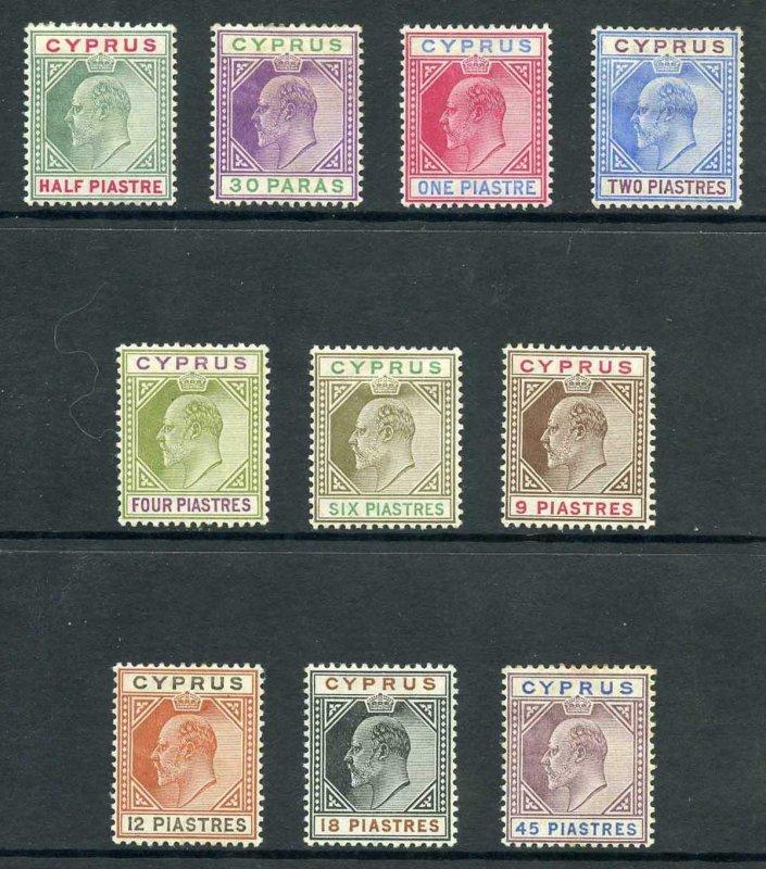 Cyprus SG50/9 KEVII Set of 10 Wmk CA M/Mint (hinge remainders) 45pi toned