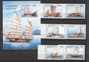 Benin 1141-47 MNH Ships SCV7.75