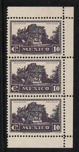 Archeology MEXICO - UNISSUED Never issued STAP PROOFS!  VERY INTERESTING! 1930