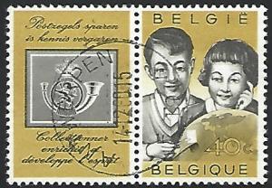 Belgium #555 Used Single Stamp