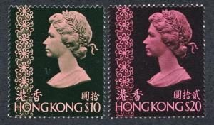 HONG KONG 326-327 MINT NH, QEII, TOP VALUES