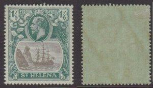St. Helena #96 MH tall ship CV $26.50