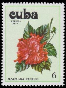 LATIN AMERICA STAMP 1978. SCOTT # 2222. UNUSED. TOPIC: FLOWER