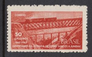 Brazil 1033 mint