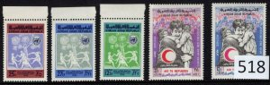 $1 World MNH Stamps (518), Lebanon Children's Paintings and others, MNH