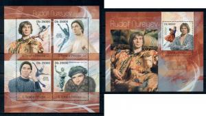 Rudolf Nureyev Russia Ballet Dancer Art Sao Tome and Principe MNH stamp set
