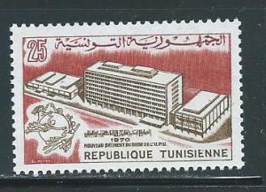 Tunisia 535 1970 UPU Headquarters set NH