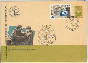 64740 - RUSSIA USSR - POSTAL HISTORY: POSTAL STATIONERY COVER 1963 - CINEMA
