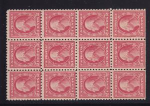 467 VF double error block all stamps never hinged with nice color ! see pic !