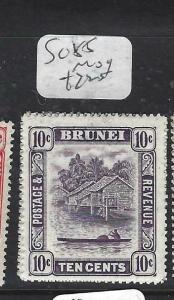 BRUNEI  (PP0905B) 10C RIVER SG 85   MOG